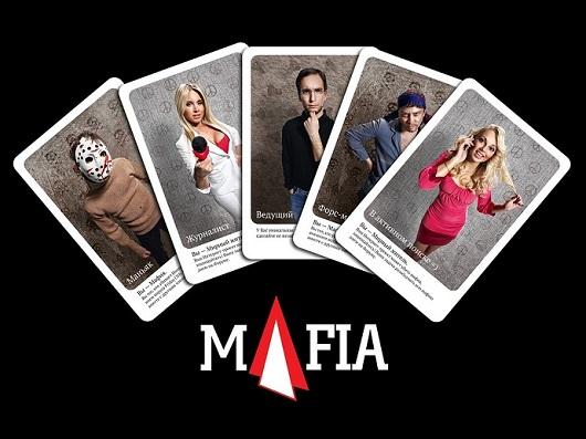 Форумная Мафия