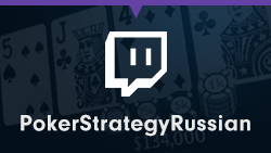 PokerStrategyRussian