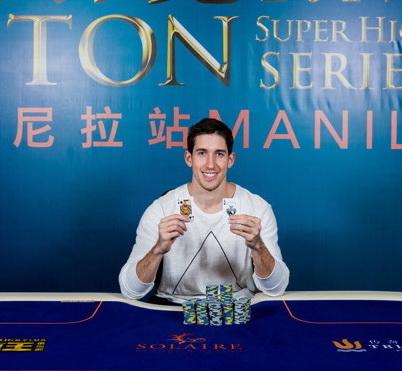 Virtue Poker ambassador Daniel Colman