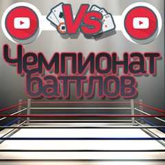 No-Limit с AndrewHvorov