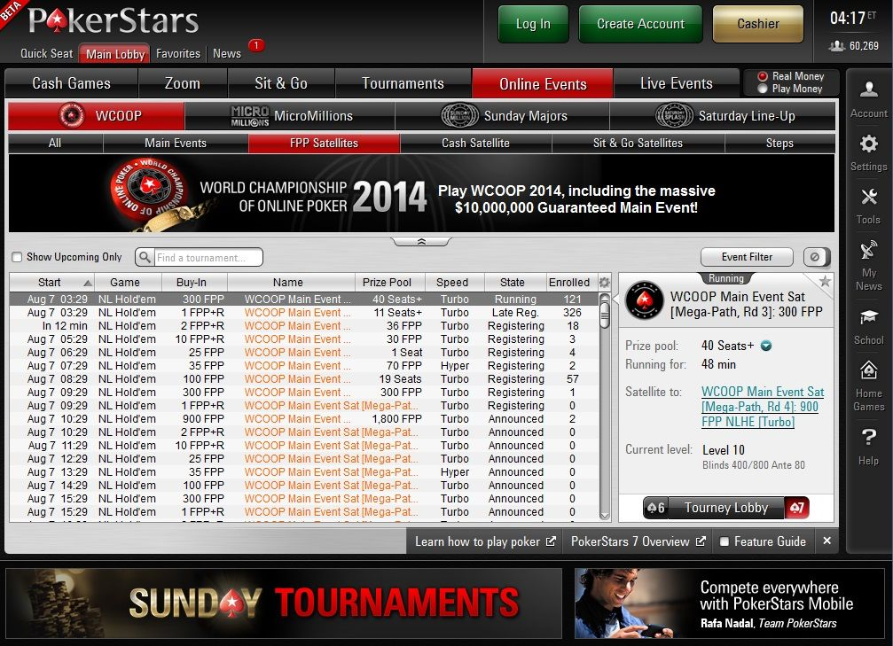 PokerStars MTT лобби