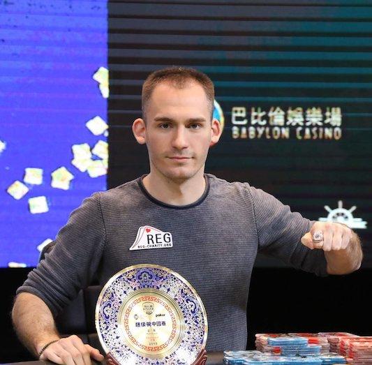 Justin Bonomo wins Super High Roller