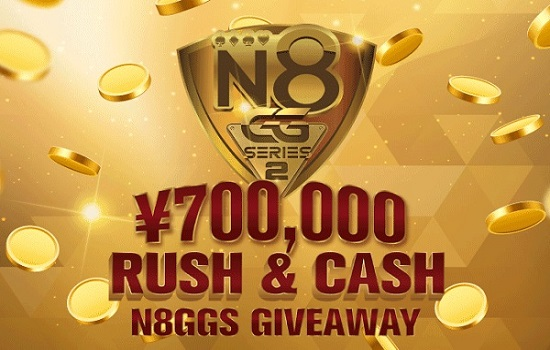 good game series rush and cash giveaway