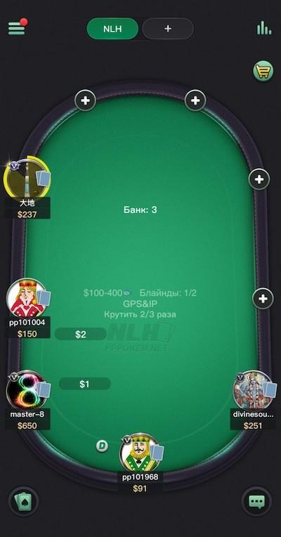 Покер онлайн на 2 лас вегас казино вулкан