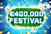 Get your share of €400,000 in the iPoker Festival
