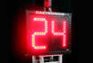 The shot clock is easy to implement